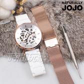 NATURALLY JOJO 紋理 新潮時尚 陶瓷腕錶 機械錶 藍寶石水晶女錶 防水手錶 白 JO96960-80R