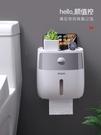 衛生紙盒衛生間紙巾置物架廁所家用免打孔掛壁式創意抽紙盒卷紙筒『新佰數位屋』