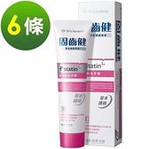 【南紡購物中心】《台塑生醫》Dr s Formula固齒健-酸冷對抗牙膏120g(6條/組)