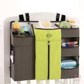 嬰兒床掛袋收納袋床邊尿布尿片袋儲物袋多功能床頭置物架XW 1件免運