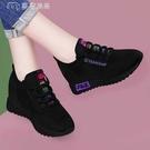內增高鞋女內增高運動鞋女21春季新款厚底軟底跑步鞋百搭女士休閒鞋老爹鞋 快速出貨