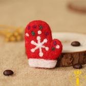 2-10個裝 聖誕羊毛氈配件diy聖誕樹掛件裝飾品【雲木雜貨】