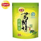 立頓茗閒情活綠茶包 40 x 2.5g_...