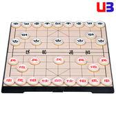 中國象棋套裝磁性折疊棋盤兒童學生成人大號家用五子棋仿實木象棋