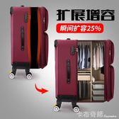 萬向輪行李箱旅行箱牛津布拉桿箱24寸26寸男女密碼箱布箱20寸22寸 卡布奇諾igo