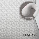 布套-TENDAYS 柔織舒壓頸部萬用枕-10cm專屬枕套