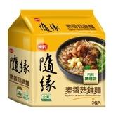 味丹隨緣素香菇雞麵174g x3【愛買】