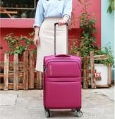 行李箱 萬向輪旅行箱 女密碼箱 男20寸登機箱子皮箱牛津布 拉桿箱QM 依凡卡時尚