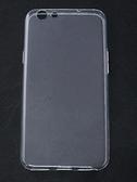 OPPO F1s (A59) 手機保護套 極緻系列 TPU軟殼全包