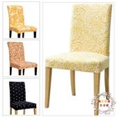 家用彈力連體酒店餐桌椅背椅子套子歐式布藝座椅套凳子套餐椅套罩
