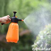 噴壺 澆花噴壺噴霧瓶園藝家用灑水壺氣壓式噴霧器小型壓力澆水壺噴水壺 芭蕾朵朵IGO