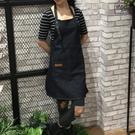 牛仔圍裙咖啡師奶茶餐廳家居男女廚房韓版工作服訂製LOGO店名  快速出貨