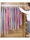 衣物防塵袋衣罩衣服防塵罩掛式家用透明收納掛衣罩掛衣袋衣服套子