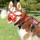 狗狗嘴套狗口罩防咬防叫中大型犬止吠器防亂吃金毛狗嘴罩用品