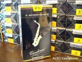 【金聲樂器廣場】全新 Vandoren ALTO 中音竹片 新包括 密封獨立包裝 保證不受潮