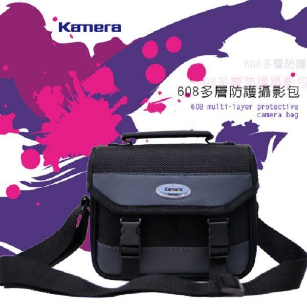 Kamera 608 多層防護攝影包 時尚輕單眼隨身包 大通數位相機