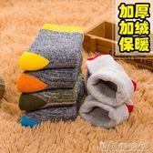 兒童襪子加厚加絨保暖男女童毛巾襪純棉3-5-7-9-10--12歲男童 晴天時尚館