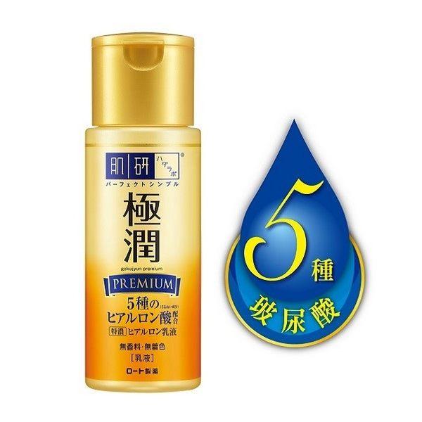 肌研極潤金緻高效保濕精華乳140ml