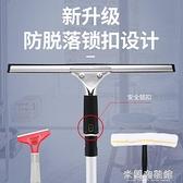 擦玻璃神器 擦玻璃神器家用玻璃刮子清潔器擦窗器刮水器地刮伸縮桿搽玻璃刮刀 快速出貨