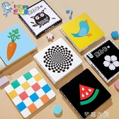 視覺卡黑白卡片嬰兒視覺激發潛能訓練早教新生的0-3個月寶寶1歲益智玩具 交換禮物
