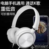 耳罩式耳机隨身耳罩式音效頭戴式耳機手機有線白色嘻哈套頭時尚 潮人女鞋