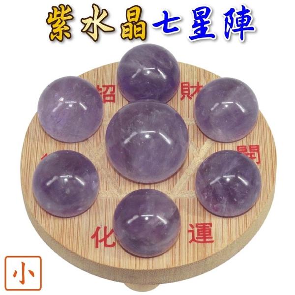 【吉祥開運坊】【天然紫水晶七星陣 小型 附孟宗竹底盤 開運 穩定 智慧】淨化 擇日