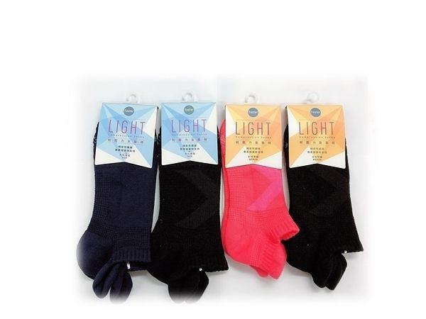 FOOTER 除臭襪 X型減壓經典護足船短襪 黑/桃紅/深藍 1入組