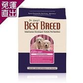 BEST BREED貝斯比 幼犬高營養配方 飼料6.8公斤 X 1包【免運直出】