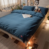 Life素色系列-蔚藍 K1 Kingsize床包3件組 100%精梳棉(60支) 台灣製 棉床本舖