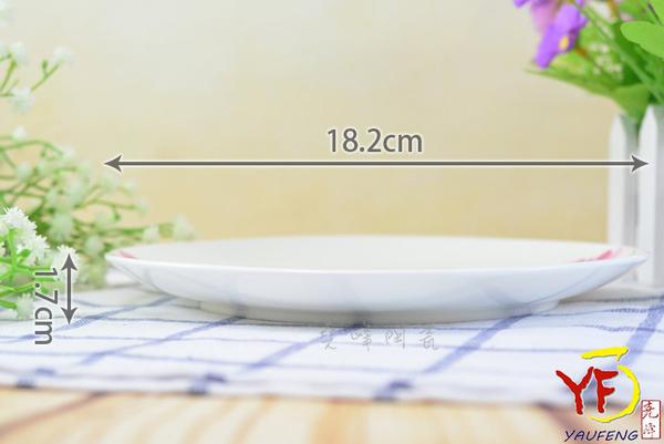 【堯峰陶瓷】餐桌系列 骨瓷 情定一生 7吋單入 盤子 淺盤/圓盤   新婚贈禮   新居落成禮   現貨
