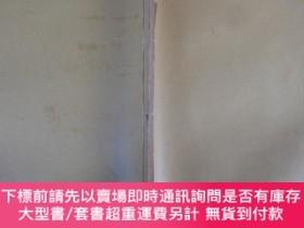 二手書博民逛書店罕見民國空白本一冊,特大開本,筒子頁58面,長38cm27cm,品好如圖。Y13934