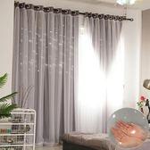 售完即止-韓式雙層蕾絲遮光鏤空星星窗簾公主粉色窗簾臥室客廳窗簾1-4(庫存清出T)