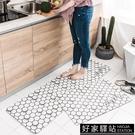 卡樂美 北歐ins風廚房地墊防油防水 PVC防滑腳墊臥室床邊腳踩墊子