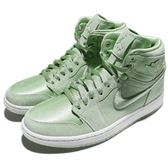 Nike Wmns Air Jordan 1 Retro High Soh Mint Foam 粉綠 白 麂皮 緞面 喬丹1代 女鞋【PUMP306】 AO1847-345