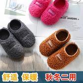 兒童拖鞋冬季寶寶家居鞋男女童室內鞋幼兒園包跟1-3歲小孩棉拖鞋  傑克型男館