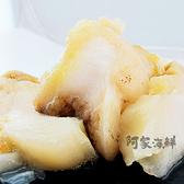 【阿家海鮮】日芳牌響螺片/嚴選螺肉製成 (600g±15%/包)