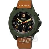 FOSSIL / FS5035 / Modern 軍事情報 三眼計時 日本機芯 防水100米 真皮手錶 黑x軍綠框x褐 45mm