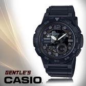 CASIO手錶專賣店 AEQ-100W-1B 世界時間 時尚 雙顯男錶 橡膠錶帶 全黑