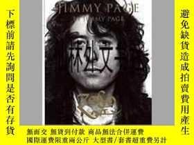 二手書博民逛書店【罕見】2014年出版 Jimmy Page by Jimmy