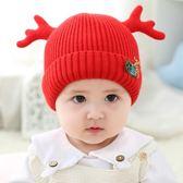 雙12鉅惠 寶寶毛線帽子冬季男0一1歲鹿角保暖帽3-6-12個月嬰兒女童護耳冬帽