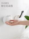 手動免打孔皂液器壁掛家用廚房洗手液瓶子酒店衛生間沐浴露按壓式CY『新佰數位屋』