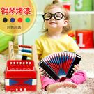 兒童手風琴音樂玩具早教益智迷你樂器玩具寶...