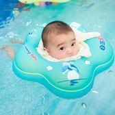 游泳圈 自游寶貝 嬰兒游泳圈新生兒寶寶脖圈雙氣囊防後仰頸圈 適0-12個月 酷動3c