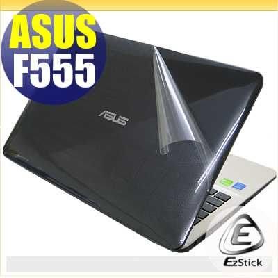 【EZstick】ASUS F555 F555L 系列專用 二代透氣機身保護貼(含上蓋、鍵盤週圍)DIY 包膜