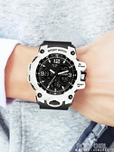 運動手錶男女孩初高中學生青少年兒童電子錶防水夜光潮流機械男錶 polygirl