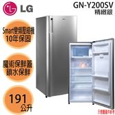 【LG樂金】191公升 SMART 變頻單門冰箱 GN-Y200SV 精緻銀