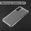 【ACEICE】氣墊空壓透明軟殼 Samsung Galaxy S21 5G (6.2吋)
