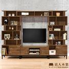 日本直人木業-MAKE積層木開放280CM電視收納櫃組
