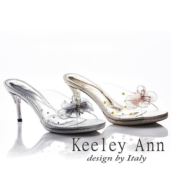 ★2018春夏★Keeley Ann氣質甜美~水滴金屬飾釦緞帶網蝴蝶結高跟拖鞋(銀色)