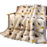 加厚毛毯 單人雙人珊瑚絨雙層冬季被子蓋毯 BQ895『miss洛羽』TW